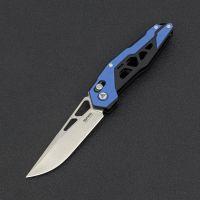 Нож складной Sanrenmu SRM 9225-GL, синий